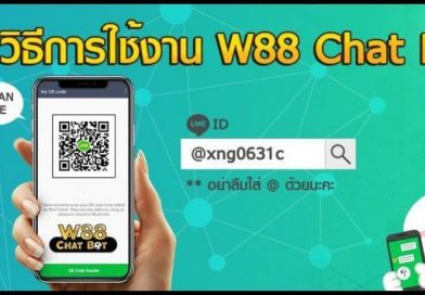 W88 Chat Bot